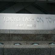 ワンザ有明は、有明地区にある東京ファッションタウン(TFTビル)東館2階のフロア―の通称のようです。