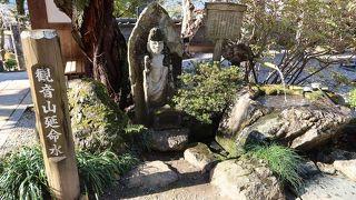 竜河山 大淵寺 (札所二十七番)