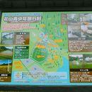 花山青少年旅行村