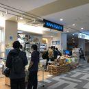 ANAフェスタ 鳥取ロビー店