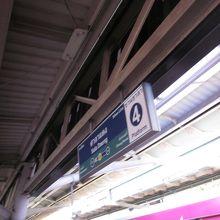 サラデーン駅 (BTS)