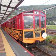 景色がきれいな観光列車