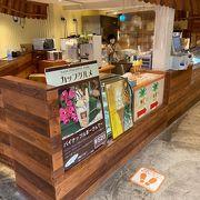 南国のジャングル農園のスイーツカフェ