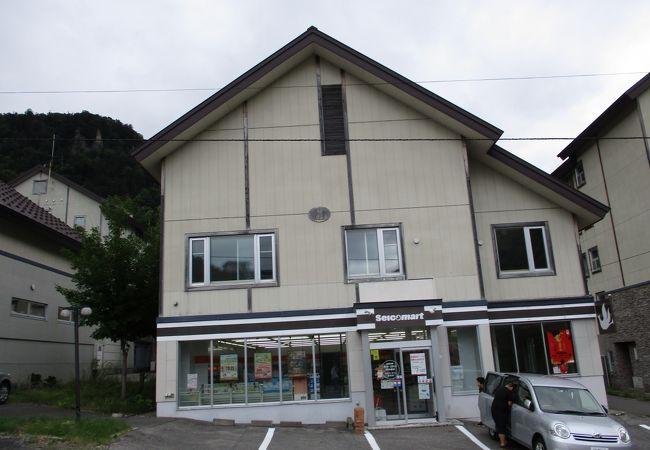 セイコーマート 層雲峡店