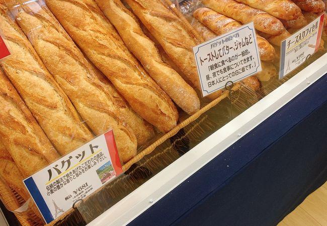 パリジェンヌを虜にしたパン