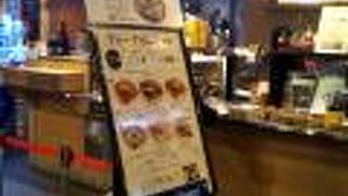 ブレッツカフェ エクスプレス 横浜赤レンガ倉庫店