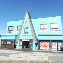 水色に三角のとんがり屋根建物