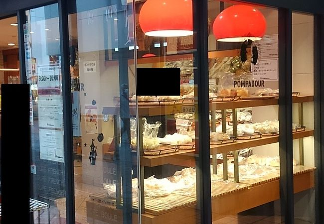 POMPADOUR 平塚店