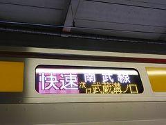 川崎のツアー