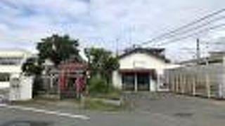 茅ヶ崎 三嶋神社