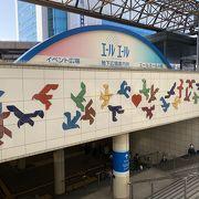 広島駅より地下に