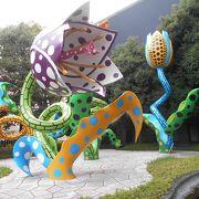 松本市美術館、草間彌生作品
