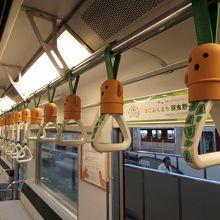こふん列車のつり革。