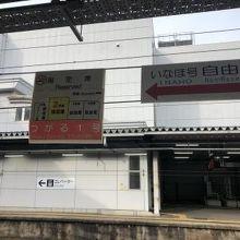 特急 つがる (秋田駅 - 青森駅)