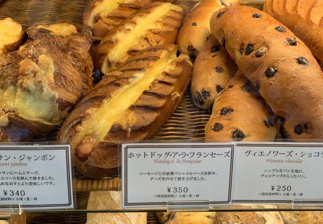 ル・プレジール・デュ・パン 東山本店