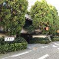 老舗感たっぷりの素敵なお宿を九州の旅行最後の日に選びました。