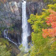 無料展望台から見る華厳の滝