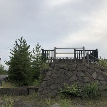 昭和溶岩地帯展望台
