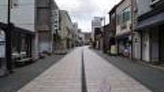 金澤表参道 (横安江町商店街)