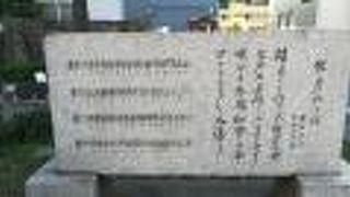 銀座の柳の碑