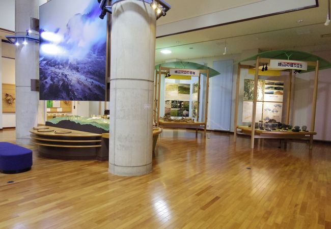 玉川温泉ビジターセンター
