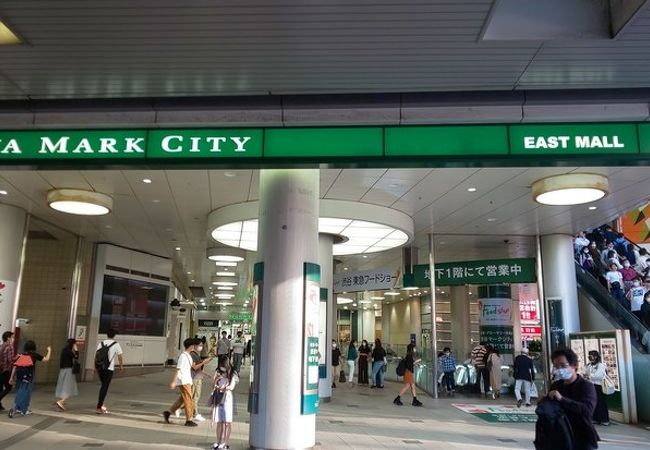 マーク シティ 渋谷