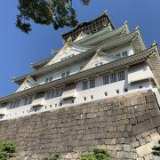 キラキラ大阪城