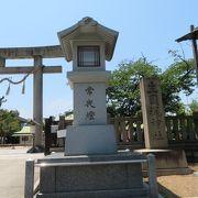 大阪の名所です