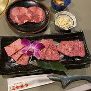 焼肉・鉄板焼ステーキ 橘通りミヤチク♪