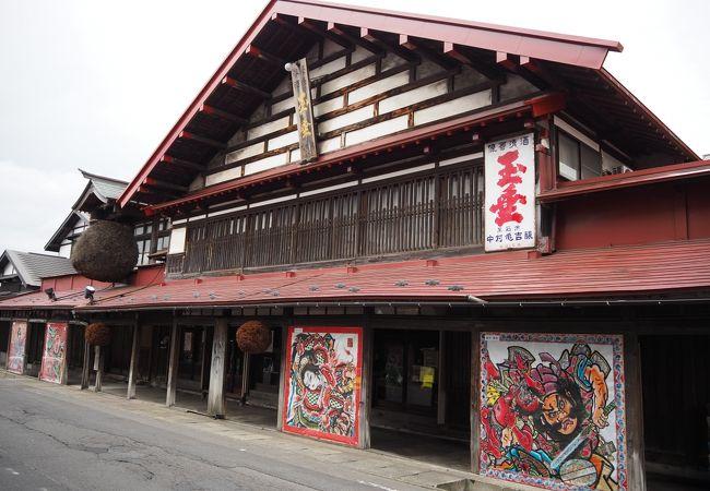中村亀吉酒造
