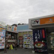 小田原厚木道路の上りのPAは大磯だけ。