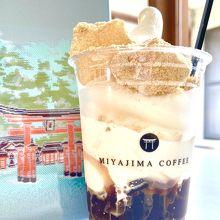 ミヤジマコーヒー
