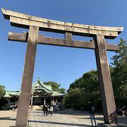 大阪城のお隣さん