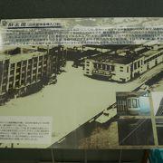 門司港レトロ・横浜・神戸と並ぶターミナルだった旧大連航路上屋へ