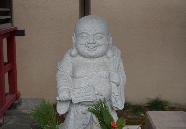 ひらつか七福神の布袋尊の寺