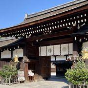京都非公開文化財特別公開・下鴨神社