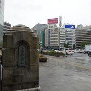 大阪の豪商、淀屋に因んだ橋