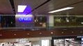 Dnata Lounge (シンガポール チャンギ国際空港 ターミナル1)
