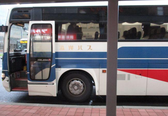 沿岸バス (高速バス)