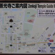 帰りは長野電鉄で長野駅に戻りました