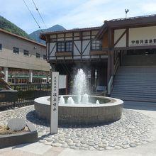 駅前の温泉噴水横にもある