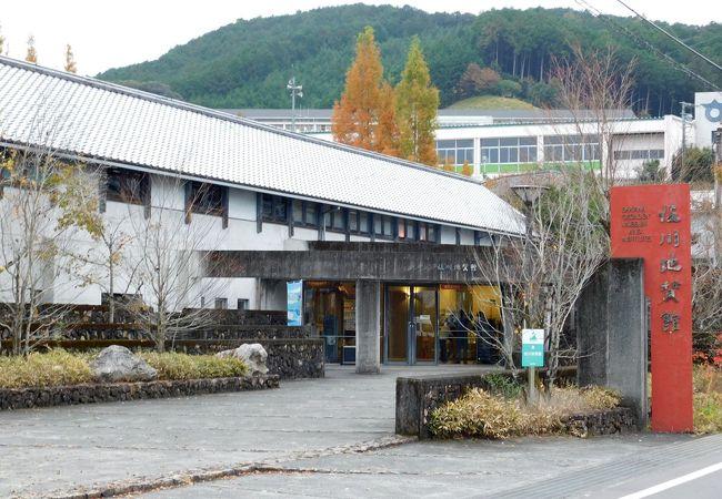 佐川地質館