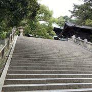 階段上がって達成感