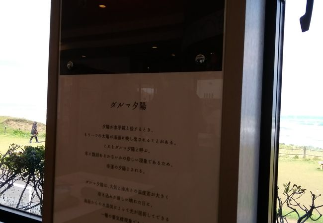 道の駅 高松