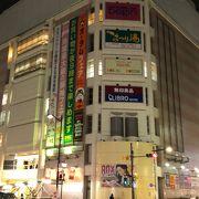 浅草公園六区の商業施設!