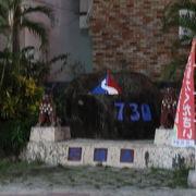 石垣島市街の中心にある記念碑