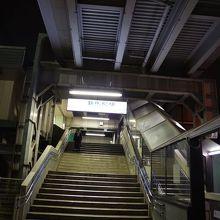 京急新馬場駅北口のこの階段を下りた所にホテル入口が
