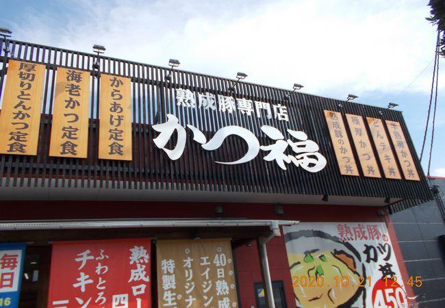 お弁当専門店かつ福 西条店 水曜日はかつ丼が390円