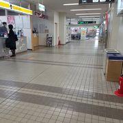 青森県のこじんまりとした空港