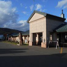 道の駅自然体感しむかっぷ